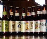 Photo of Bell's Brewery - Kalamazoo, MI